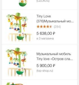 """Музыкальный мобиль """"Остров грёз"""""""