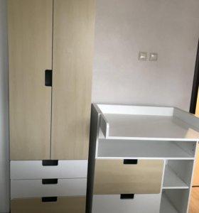 Шкаф и пеленальный столик Стува Ikea