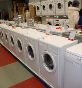 Доставлю бесплатно стиральную машину