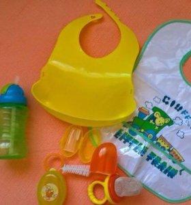 Для малышей пакетом