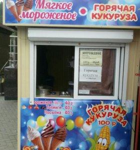 Мягкое мороженое и горячая кукуруза
