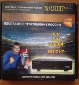Цифровая ТВ приставка