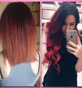 Наращивание волос, окрашивание волос
