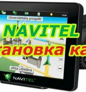 Обновление карт для навигаторов с картами Navitel