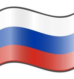 Помощь с временной регистрацией в Челябинске