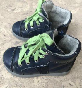 Ботинки на мальчика Котофей