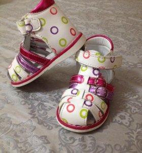 Детская ортопедическая обувь, р. 17