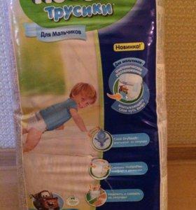 Трусики-подгузники N5 48 штук целая новая упаковка