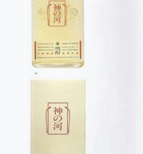 """Альбом """"Дизайн упаковки в Японии"""" 1999"""