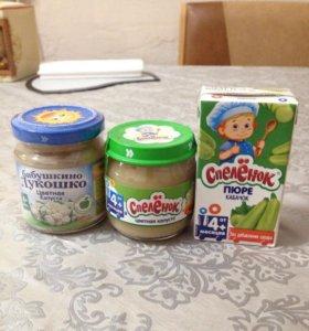 Детское питание, овощное пюре