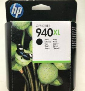 Картридж HP C4906AE, C4909AE, C4907AE, 08AE 940XL