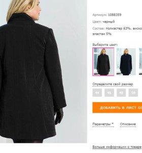 Пальто черное осень
