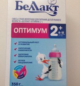 Смесь для питания детей Беллакт оптимум 2. 6-12мес