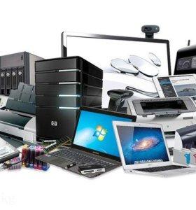 Ремонт и обслуживание цифровой техники
