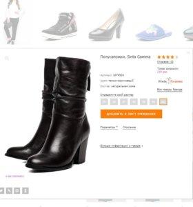 #ботильоны, #полусапожки, #ботинки, коричневые