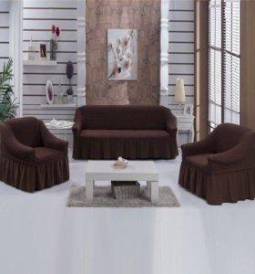 Чехлы на дива и два кресла