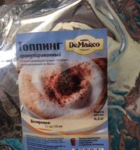 Ингредиенты для кофе автоматов