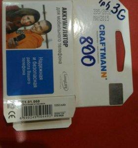 Аккумулятор iPhone 3g craftmann