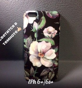 Чехлы на iPhone 6+/6s+/7