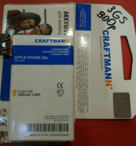 Аккумулятор iPhone 3gs craftmann