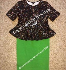 Юбки и блуза трикотаж