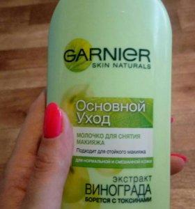 GARNlER Молочко для снятие макияжа.