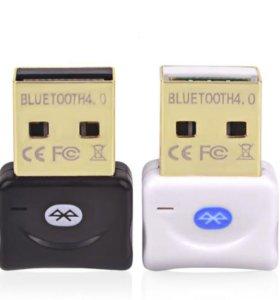 Mini USB Bluetooth V4.0 для компьютера, ноутбука