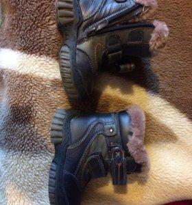 Зимние ботинки Колобок