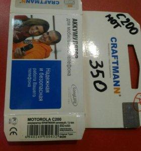 Аккумулятор Motorola c200 craftmann