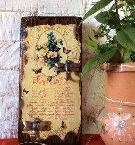 Вешалка-ключница «Рецепт счастливого дома»