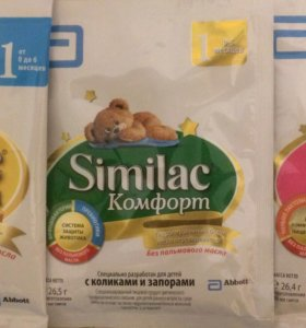 Similac 1 молочная смесь по 25 г