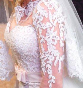 Прокат. Свадебное платье