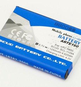 Аккумуляторная батарея для HTC