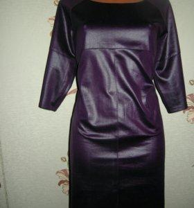 Платье НЕ БЫУШНОЕ