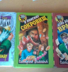 Мини-коллекция книг