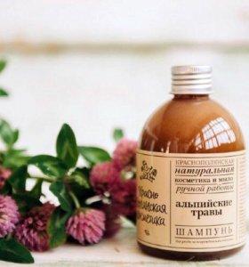 Натуральный шампунь для поврежденных волос