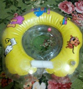 Круг для купание