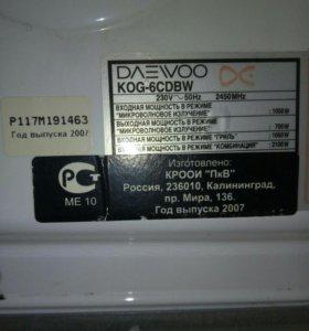 Микроволновка DAEWOO