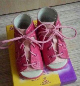 Детские ботиночки Скороход.