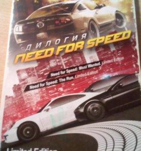Need For Speed Дилогия