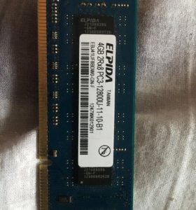 Оперативная память 4gb ddr3 12800u
