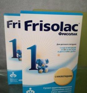 Фрисолак 1