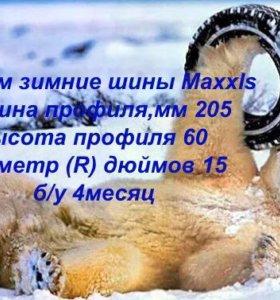 Продам зимние шины Maxxls