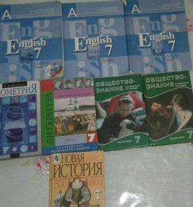 Книги 7-го класса