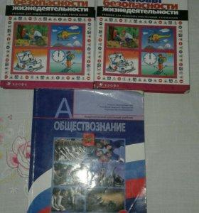 Книги 6-го класса