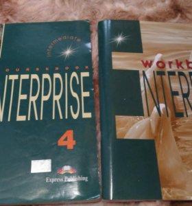 Enterprise intermediate workbook, учебник
