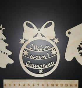 Набор ёлочных украшений Ёлочка-шарик-варежка