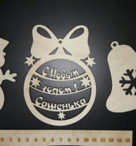 Набор ёлочных украшений Снеговик-шарик-колокольчик