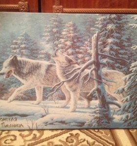 Одинокие волки (картина)