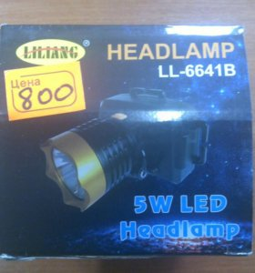 Фонарь HEADLAMP LL-6641B